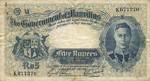Mauritius, 5 Rupee, P-0022