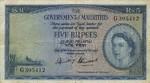 Mauritius, 5 Rupee, P-0027 sign.1