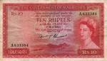 Mauritius, 10 Rupee, P-0028