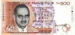 Mauritius, 500 Rupee, P-0046