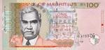 Mauritius, 100 Rupee, P-0051a