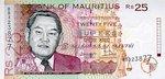 Mauritius, 25 Rupee, P-0042