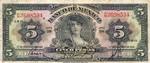 Mexico, 5 Peso, P-0034j