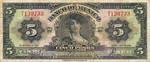 Mexico, 5 Peso, P-0034l