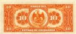 Mexico, 10 Peso, S-0133a