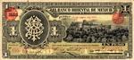 Mexico, 1 Peso, S-0388a
