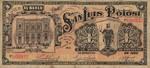 Mexico, 1 Peso, S-0406