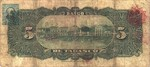 Mexico, 5 Peso, S-0424a