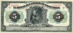 Mexico, 5 Peso, S-0132a