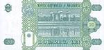 Moldova, 20 Leu, P-0013c