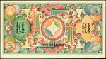 Mongolia, 5 Dollar, P-0004r,ST B4r