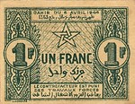 Morocco, 1 Franc, P-0042