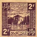 Morocco, 2 Franc, P-0043