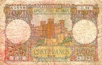 Morocco, 100 Franc, P-0045