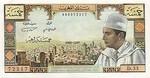 Morocco, 5 Dirham, P-0053e
