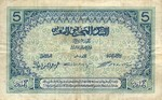 Morocco, 5 Franc, P-0008