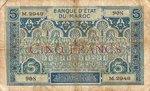 Morocco, 5 Franc, P-0009
