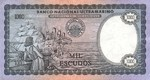 Mozambique, 1,000 Escudo, P-0112b Sign.2