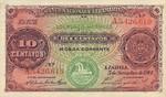 Mozambique, 10 Centavo, P-0059