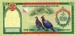 Nepal, 50 Rupee, P-0052,B267a