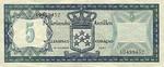 Netherlands Antilles, 5 Gulden, P-0008a