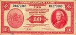 Netherlands Indies, 10 Gulden, P-0114a