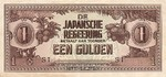 Netherlands Indies, 1 Gulden, P-0123c SI