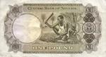 Nigeria, 1 Pound, P-0012a
