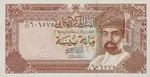 Oman, 100 Baiza, P-0022b
