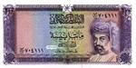 Oman, 200 Baiza, P-0023b