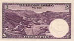 Pakistan, 5 Rupee, P-0012 Sign.3,SBP B2d