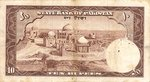 Pakistan, 10 Rupee, P-0013 Sign.5,SBP B3f