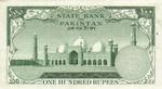 Pakistan, 100 Rupee, P-0018a v2,SBP B8g