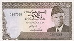 Pakistan, 5 Rupee, P-0028,SBP B14c