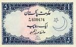 Pakistan, 1 Rupee, P-0009,GOP B11f