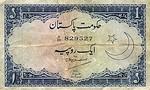 Pakistan, 1 Rupee, P-0008,GOP B10a