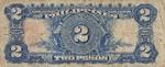 Philippines, 2 Peso, P-0082
