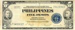Philippines, 5 Peso, P-0096