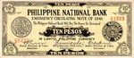 Philippines, 10 Peso, S-0217a