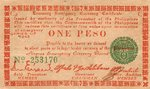 Philippines, 1 Peso, S-0661b