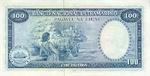 Portuguese Guinea, 100 Escudo, P-0045a Sign.1