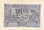 Romania, 1 Leu, P-0017