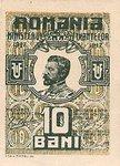Romania, 10 Bani, P-0069
