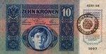 Romania, 10 Korona, R-0002