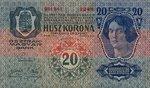 Romania, 20 Korona, R-0004