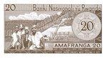 Rwanda, 20 Franc, P-0006a