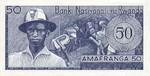 Rwanda, 50 Franc, P-0007a