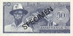 Rwanda, 50 Franc, P-0007s2