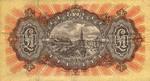 Scotland, 1 Pound, P-0258c
