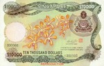 Singapore, 10,000 Dollar, P-0008A Reproduction